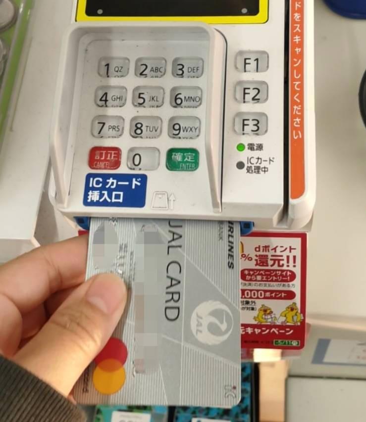 改正割賦販売法って何? 実はクレジット決済の新ルールがすでに運用されていた!