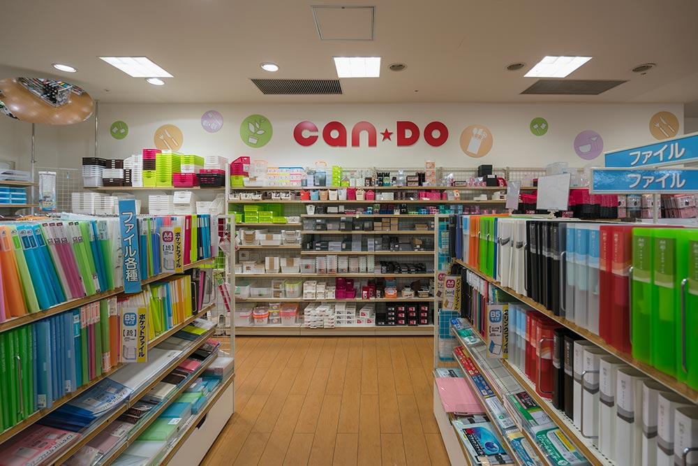 100均キャンドゥ(CAN★DO)で買ってはいけない商品4選 SNSの口コミを徹底調査してみた