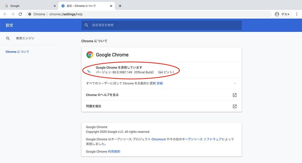 【Chrome】YouTube動画を小窓で見ながら作業する方法 AmazonPrime、Hulu、DAZNも可能