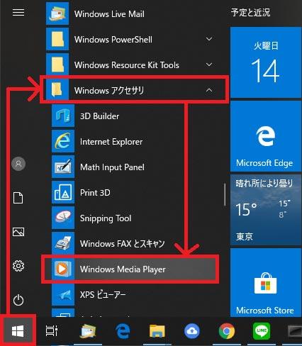 音楽CDをスマホに取り込む方法 Windows Media Playerだけで簡単にコピーできる