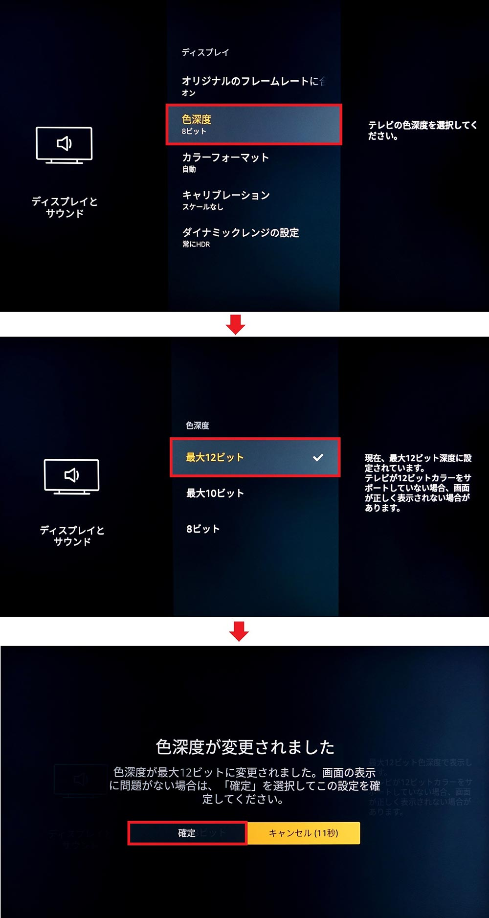テレビ 画質 youtube