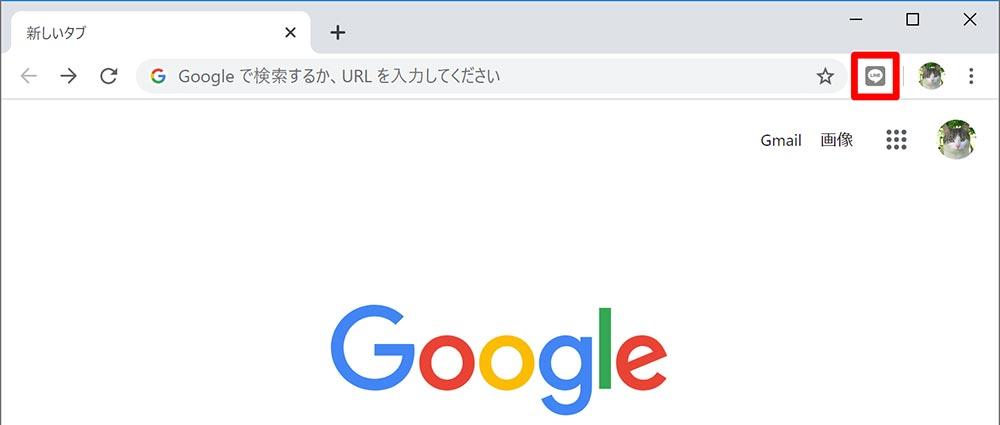 【2020年最新版】LINE(ライン)で年齢確認せずにID検索する方法 Chrome版なら今でも可能だ