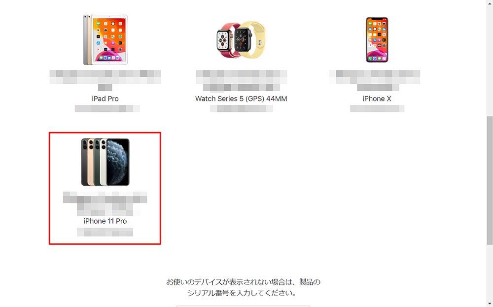 iPhoneの充電ケーブル(Lightningケーブル)を無料で交換してもらう方法