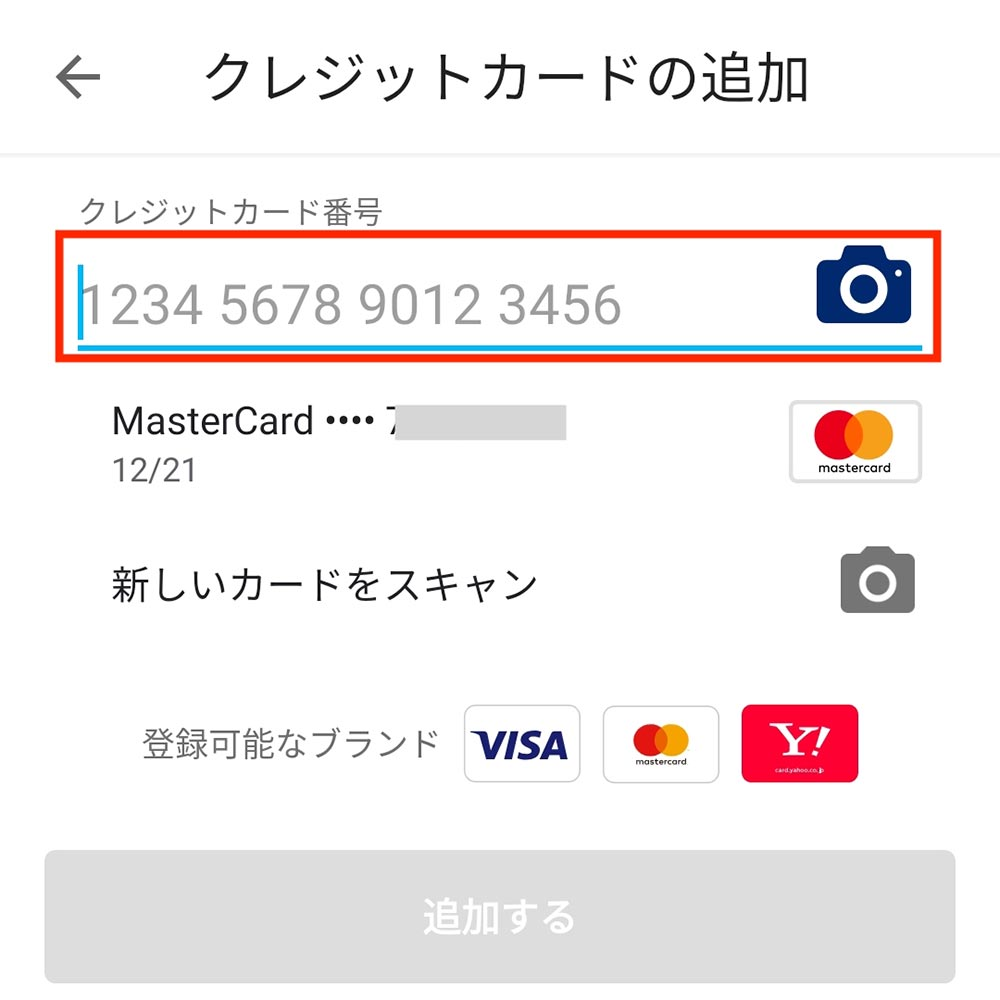 人気のスマホ決済PayPay(ペイペイ)とは? 登録方法から使い方まで全解説