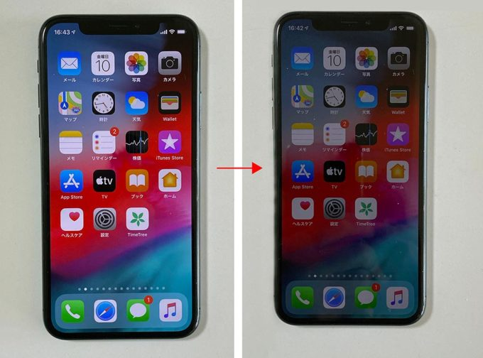iPhone(スマホ)の「のぞき見防止」をフィルムやアプリなしでやる方法