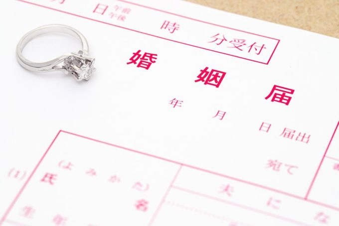 引っ越ししたり結婚したらマイナンバーカードの変更手続きは必要なの?