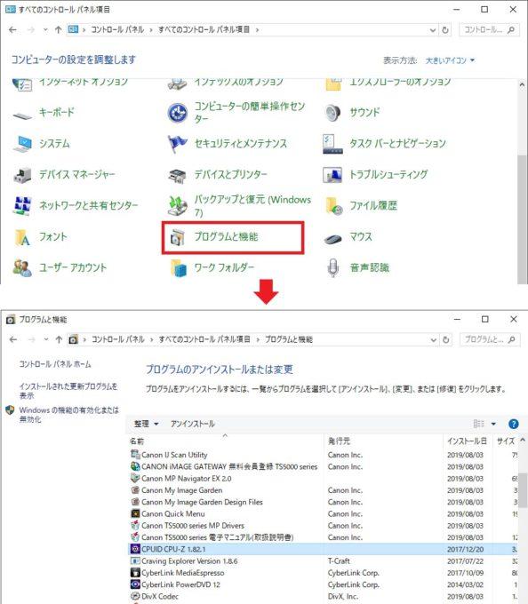 Windowsの設定をちょっとイジるだけでパソコンの起動時間を速くする方法