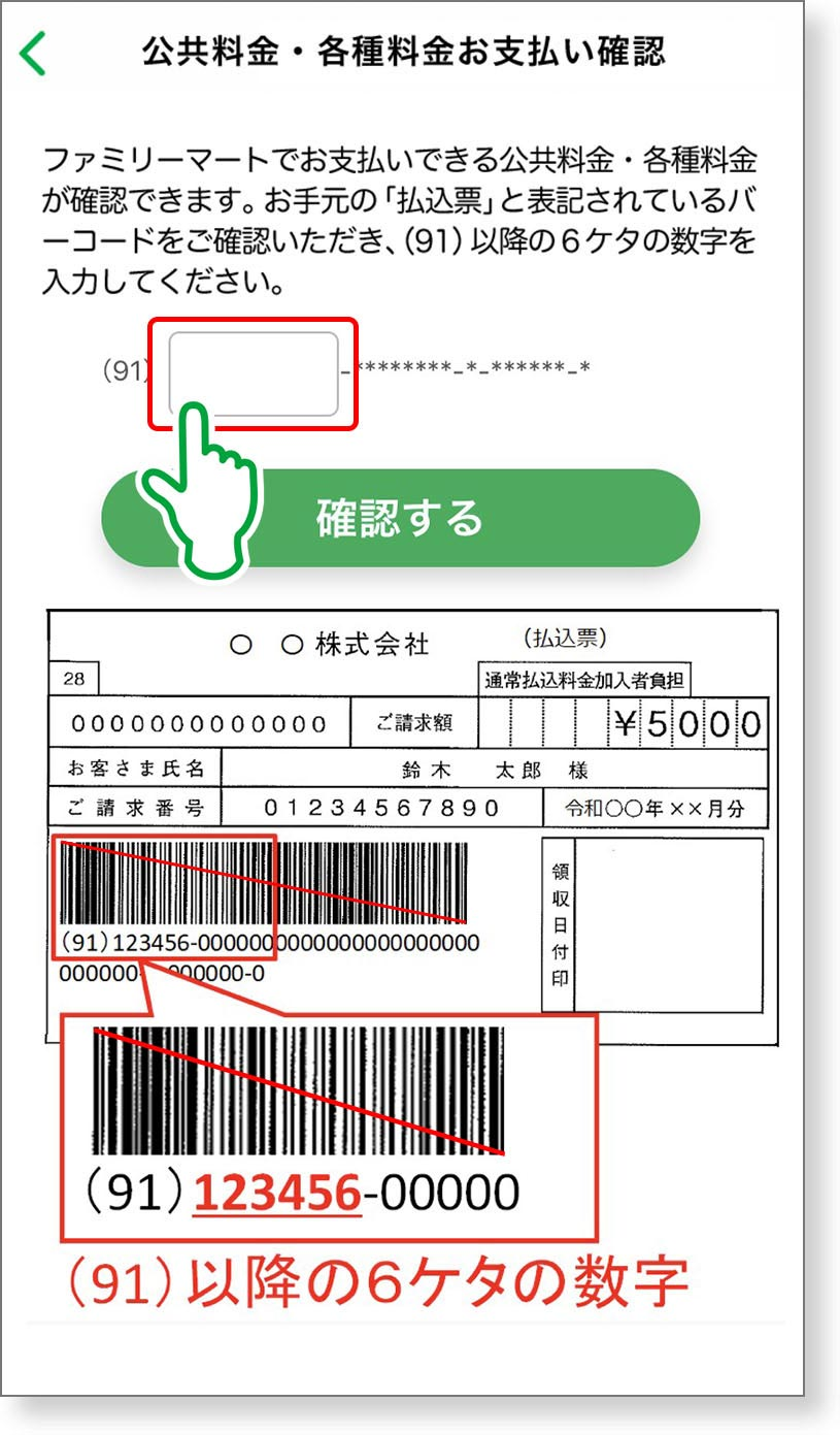 ファミペイ 自動車 税 ファミペイ(FamiPay)で固定資産税・住民税をお得に支払う方法|RENO...