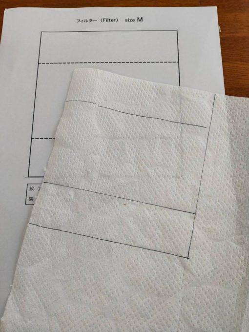 クリアファイルで作れる簡易マスクを実際に作ってみた! 大きめの輪ゴム使用がおすすめ