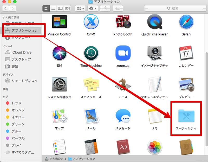 マネージャー mac タスク MACのタスクマネージャー代わりは?アクティビティモニタの操作