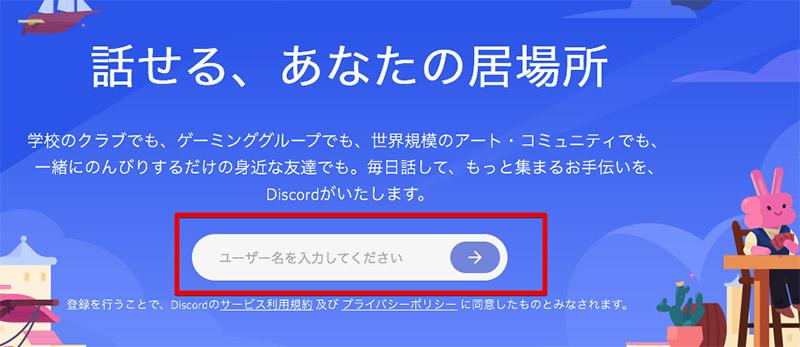 ブラウザ ディス 版 コード