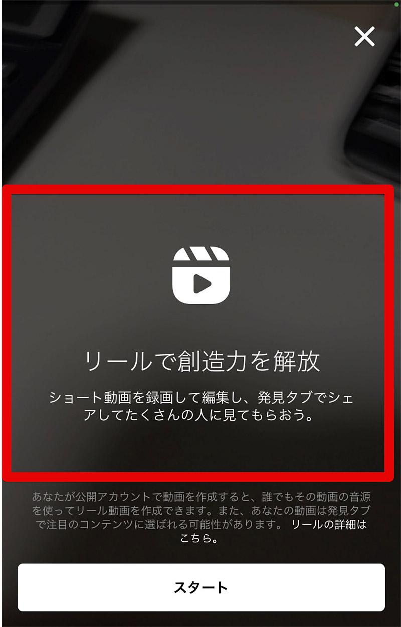 長 動画 インスタ さ ストーリー インスタストーリー動画、時間の長さ調整するやり方!60秒以上はできない?